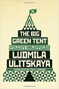 big green tent by ludmilla
